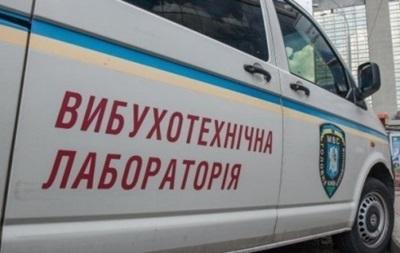В Харькове  заминировали  три суда и вокзал