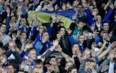 Ультрас Динамо отгородят от остальных болельщиков - источник