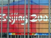Олимпиада-2008: Пекинские банкоматы не будут брать комиссию за выдачу наличных