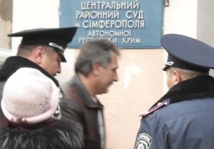 Суд арестовал крымского регионала Гриценко
