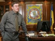 Луценко призвал к толерантности во время визита Буша