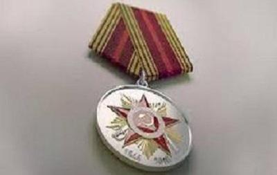 Пенсионеру с Прикарпатья прислали медаль от Путина