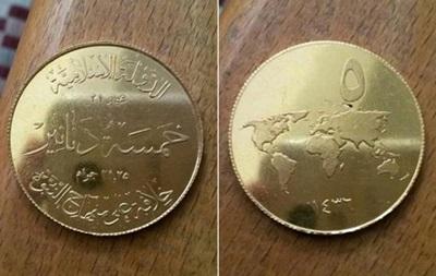 Исламское государство начало чеканить собственную валюту из золота