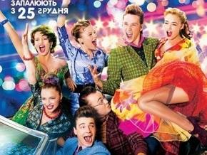 Коммунисты Петербурга назвали фильм Стиляги  антисоветской киноподелкой