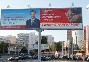 Корреспондент: Выборы-2012 стали золотым временем для политтехнологов