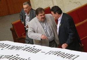 Бютовцы развесили в Раде плакаты и проигнорировали намек Литвина убрать  посторонние предметы