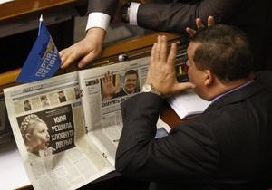 КМИС: Рейтинговый разрыв между Партией регионов и Батьківщиною составляет 2,5%