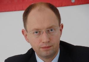 Яценюк требует возбудить уголовное дело по факту избиения депутатов и отменить подписку о невыезде Тимошенко