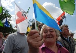Оппозиция собирается на митинг в парке Шевченко