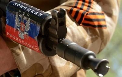 В ДНР запретили деятельность Правого сектора и Аль-Каиды