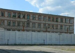 Названа причина смерти заключенных в колонии в Николаевской области