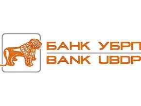 Банк УБРП запустил всеукраинскую акцию по депозитам для физических лиц