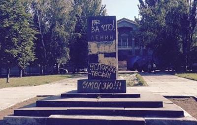 На Донетчине демонтировали еще один памятник Ленину