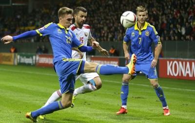 Отбор на Евро-2016: Стартовала продажа билетов на матч Украина - Беларусь