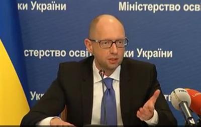 Яценюк предлагает депутатам приравнять сало к золоту и отменить налоги