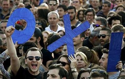 В Греции прошли массовые акции в преддверии референдума