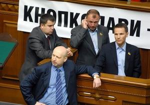 Оппозиция снова не договорилась с большинством и готова к силовому варианту