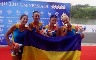 Представительницы Украины завоевали золотую медаль Универсиады