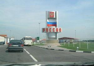 Отныне жители приграничных регионов могут находиться в России без регистрации 90 дней