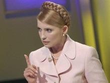 В БЮТ объяснили, почему Тимошенко отказалась работать в Киевсовете