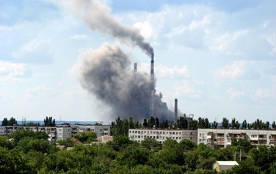 Появилось видео аварии на Кураховской ТЭС
