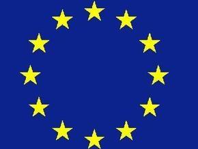 ЕС выделит Грузии кредиты на 50 млн евро