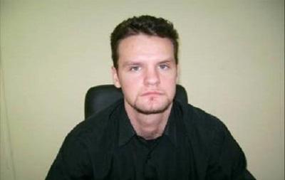 Сына судьи Чернушенко отпустили под залог - СМИ