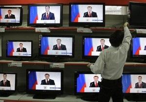 ФСБ потратит 9 млн рублей на 23 телевизора