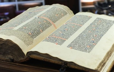 В храмах Москвы намерены раздавать чехлы для гаджетов с цитатами из Библии