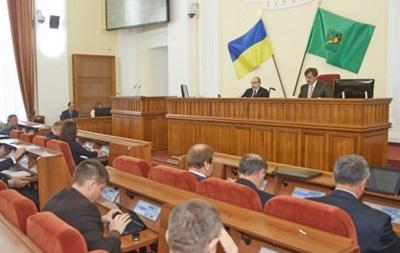 В Харькове тайно признали Россию страной-агрессором