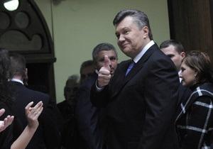 Власть: Президент и претендент