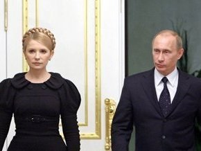 НГ: Госдума готовит десант в Раду