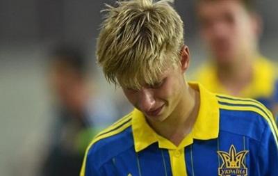 Евро-2015 (U19): Украина покидает чемпионат без победы