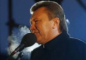 Янукович: Скажу одно - казна пустая