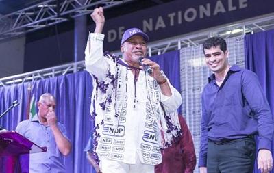 Действующий президент Суринама переизбран на новый срок