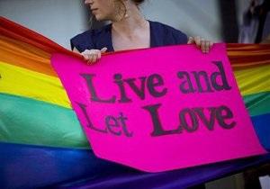 Минюст Украины зарегистрировал Совет геев и лесбиянок
