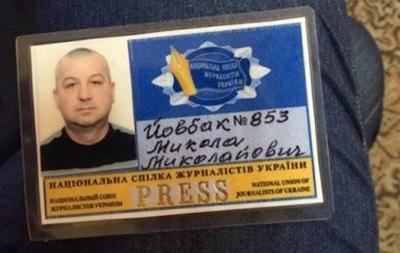 В Союзе журналистов назвали удостоверение Йовбака фейком