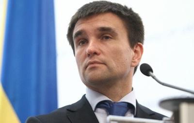 Климкин просит ЕС и G7 направить наблюдателей на суды Савченко и Сенцова