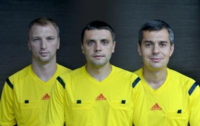Украинские арбитры получили назначения на матчи еврокубков