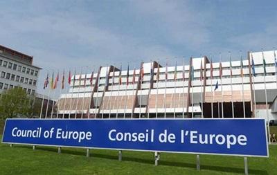Совет Европы потребовал от России выполнения решений ЕСПЧ