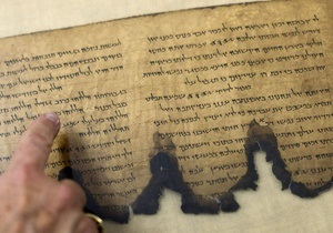 Google оцифрует старинные рукописи