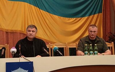 Аваков представил нового начальника милиции Закарпатья