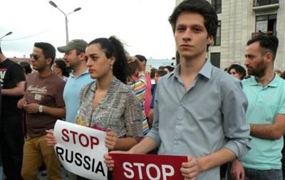 В Тбилиси прошла акция против  советизации Грузии