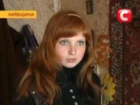 Милиция нашла девочку, пропавшую на киевском вокзале 10 лет назад - ТВ