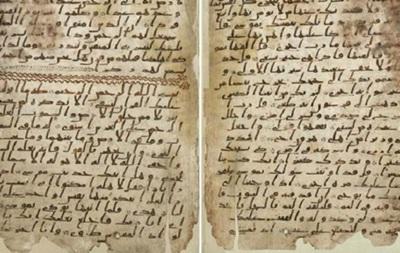У Великобританії знайшли імовірно найстаріший у світі Коран