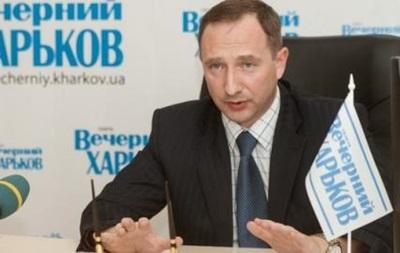 В Харькове готовилось покушение на губернатора области - МВД