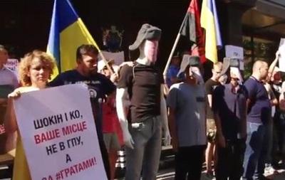Под ГПУ активисты требуют уволить Шокина и его замов