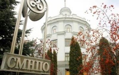 Завод імені Фрунзе в Сумах перейменували через декомунізацію