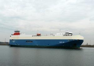 Кораблекрушение в Северном море: 11 человек пропали без вести