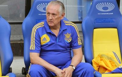 Фоменко: В отборочной группе грандов нет, но есть очень крепкие команды